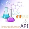 Professional raw material fosfomycin