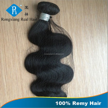 Tangle Free Shedding Free Remy Double Drawn sticker hair extensions