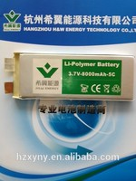 rechargeable 3.7v 8000mah li-ion battery for radio control hobby,RC Helicopter, toy,digital product, electric scooter