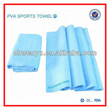 Chilly sports cool scarf.Chilly towel