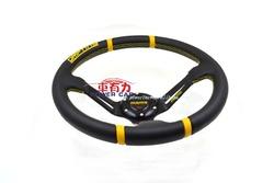 Deep dish MOMO Drifting steering wheel