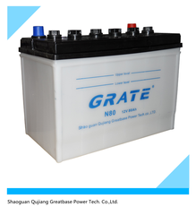 wholesale dry charged car battery manufacture 12V75AH n70z hybrid dry car battery