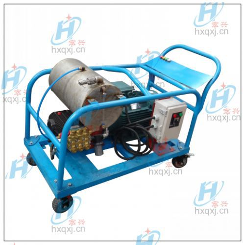High pressure washer sewer tube cleaning machines buy