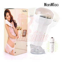 MIANMIAO White X3-2 Vibrating Waterproof Realistic Compact Vagina Male Masturbator Massager, Adult Sex Products for Men