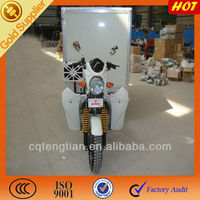 250CC Watercooled Closed Cargo Box 3 Wheel Tricycle