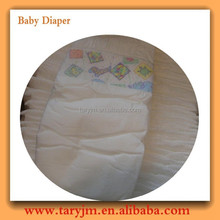 Sleepy baby diaper, baby diaper,disposable baby diaper, diaper factory