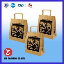 Shenzhen China supply new cheap high quality kraft paper bags wholesale, shopping kraft paper bags, gift kraft paper bags