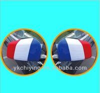 France car mirror cover flag