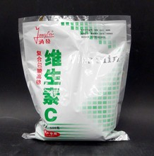 Compound vitamin C , Compound vitamin C powder for aquaculture