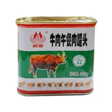340g canned halal food beef luncheon meat