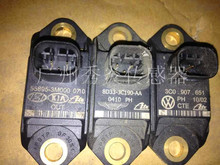 For Air bag sensor 8D33-3C190-AA,55895-3M000,3C0.907.651,8D333C190AA,558953M000,3C0907651