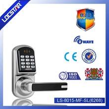 auto lock keypad