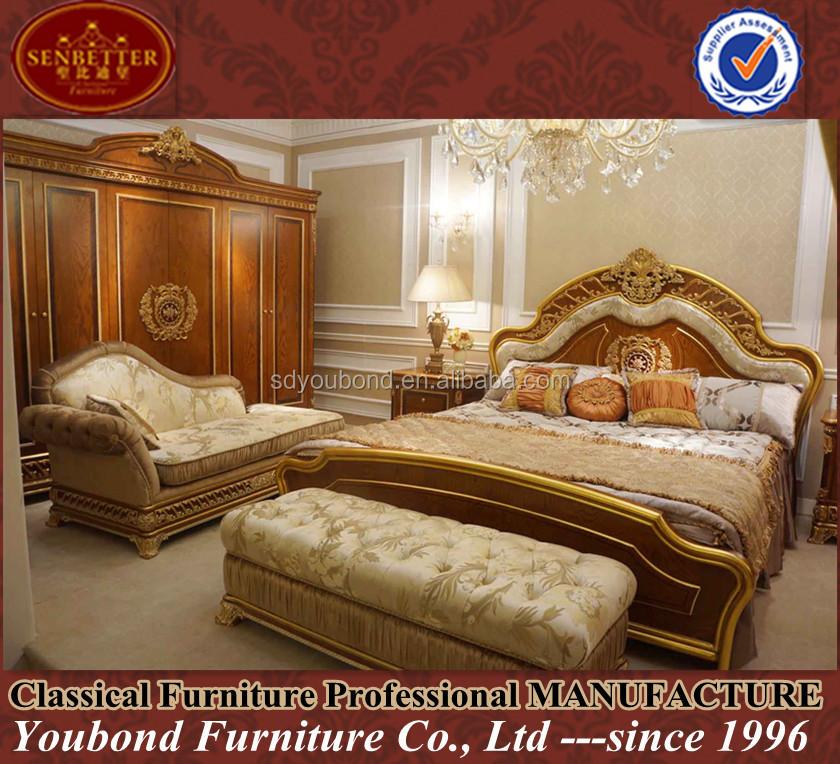 Mobilier De Chambre King Size: Bois chambre ensembles de meubles lit ...