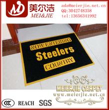meierjie Plastic pvc ad mat made in China