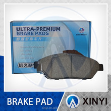 wholesale brake pads with cheap price and Hi-q