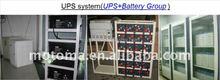 48V battery solar battery deep cycle battery