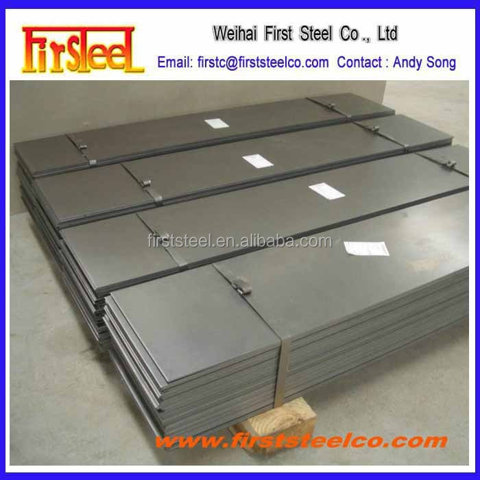 Plain Carbon Steel Slab : Factory supply prime quality plain carbon steel plate