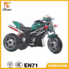 2015 latest model kids toy electic motorcycle three wheel Kids Toy Electic motorcycle with MP3