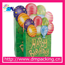 Nice Birthday balloon Design Happy Birthday Paper Gift Bags