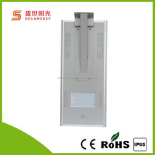 Integrated all in one solar street light,aluminium material solar street light fitting