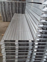 High Quality 7'x19'' Buliding Materi Aluminum Construction Planks
