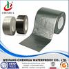 1.0mm x 10cm x 10m Alu self-adhesive waterproof tape --- China factory direct sales