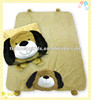 PV plush animal head baby blanket with plush dog toy