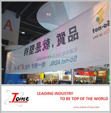 PVC Flex Banner Digital Printing Materials, solvent printing flag material