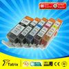 Ink cartridge PGI-425 CLI-426 inkjet