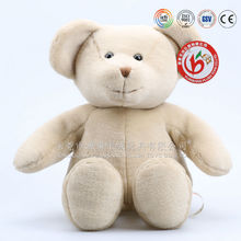 Wholesale teddy bear factory china & plush stuffed toys