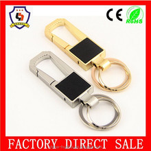 Fashion logo leather keyring and hot sale handmade genuine leather key chain (HH-keychain-1735)