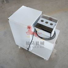 factory produce and sell diced vegetables cutting machine QW-800