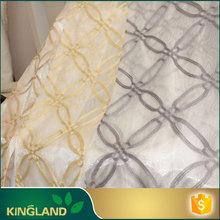 Home textile supplier KINGLAND Elegant curtains brand