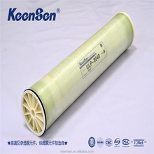 8040 low pressure RO membrane for brakish water