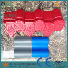 chinese clay ceramic roof tile