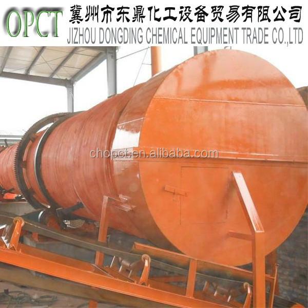 Alta eficiencia de baja potencia fertilizante compuesto equipo
