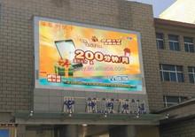 Alibaba China xxx movie P10 led display screen