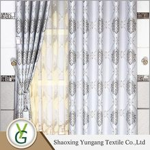 Ready made curtain supplier Comfortable Wholesale arabic curtain design in 2016