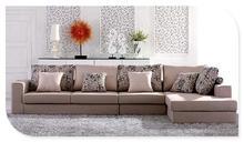 Plastic sofa trend furniture manufacturer made in China
