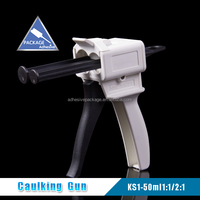 KS1-50ml 4:1/10:1 Low Price Mini Hand Double Caulking Gun
