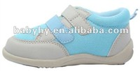 2012 comfortable new designer bright color fashion european children sneakers running shoes for girls baby BH-S055E
