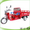 Jianshe 125cc motorcycles 2015 popular model for sale