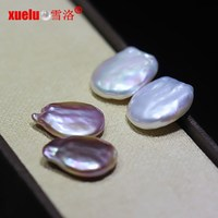25mm large no hole coin freshwater loose pearls wholesale