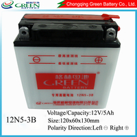 Heavy-duty dry battery manufacture in china/working instructions motorcycle battery 12v 5ah /Korea battery
