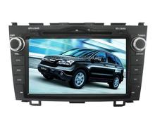 <YZG>GPS Navigation Car Audio for Honda CRV Car DVD GPS Navigation System