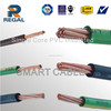 Malaysia JKR Approval 99.99% copper conductor pvc insualted electrical wiring