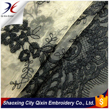 DOUBLE SCALLOP PATTERN THIN CORD LACE EMBROIDERY FABRIC ON NYLON MESH GROUND FOR WEDDING OR PARTY DRESS