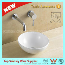 china manufacturer small size bathroom vessel sink