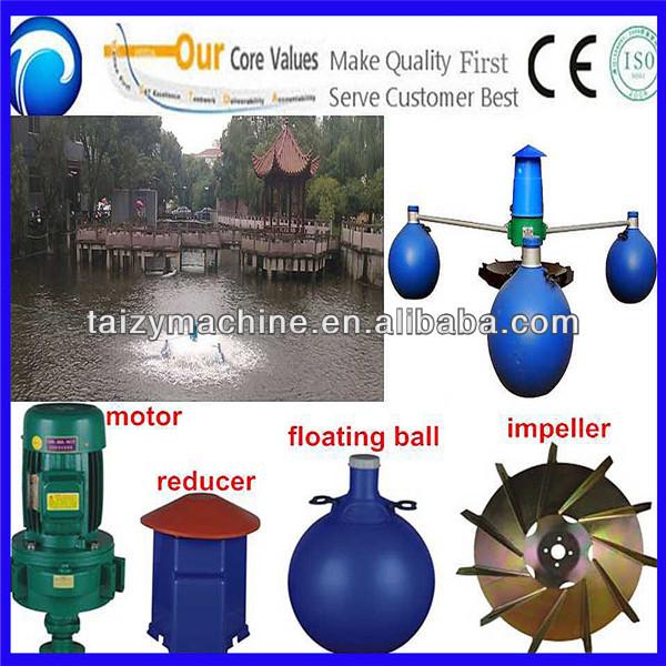 La rueda de paleta aireador peces de estanque aireador for Aireadores para estanques piscicolas