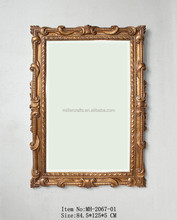 MH-2067-01 Antique gold wall mirrors with square frame